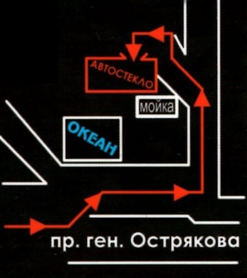 Ремонт автостекол Севастополь